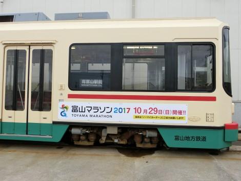 市内電車(8000形)2