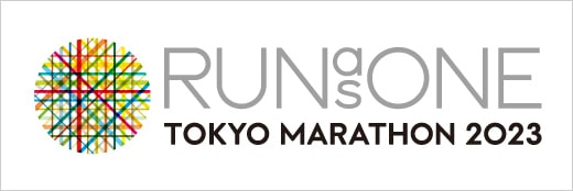 RUN as ONE - TOKYO MARATHON 2019