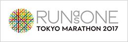 RUN as ONE TOKYO MARATHON 2017