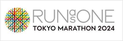 RUN as ONE TOKYO MARATHON 2022